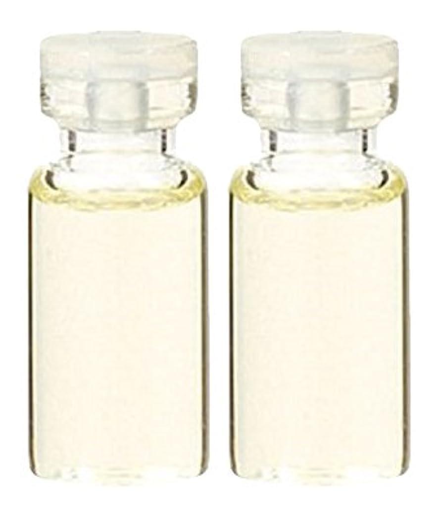 摂氏度表現合併HerbalLife ラベンダー 10ml (2個)