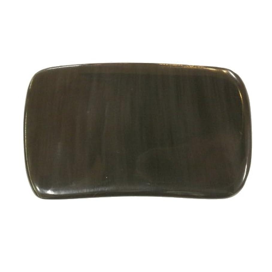 退却更新する揮発性かっさ プレート 厚さが選べる ヤクの角(水牛の角) EHE268SP 長方形大 特級品 厚め(7ミリ程度) 穴あり