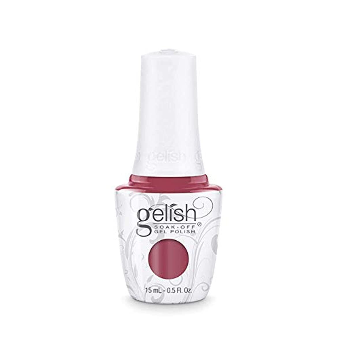 早める標準早めるHarmony Gelish - Exhale - 0.5oz/15ml
