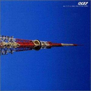 【赤い電車/くるり】赤い電車は○○線って知ってた!?初企業タイアップ!懐かしい歌詞&PVに注目♪の画像