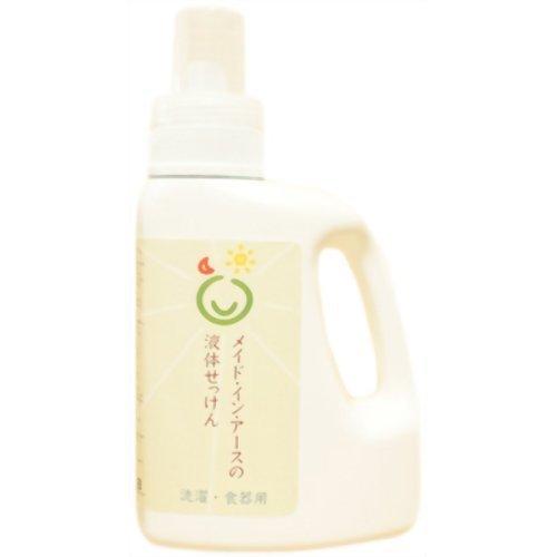 メイド・イン・アースの液体せっけん(洗濯・食器用) 1.2L