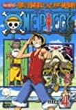 ONE PIECE ワンピース セブンスシーズン 脱出!海軍要塞&フォクシー海賊団篇 piece.4 [DVD]