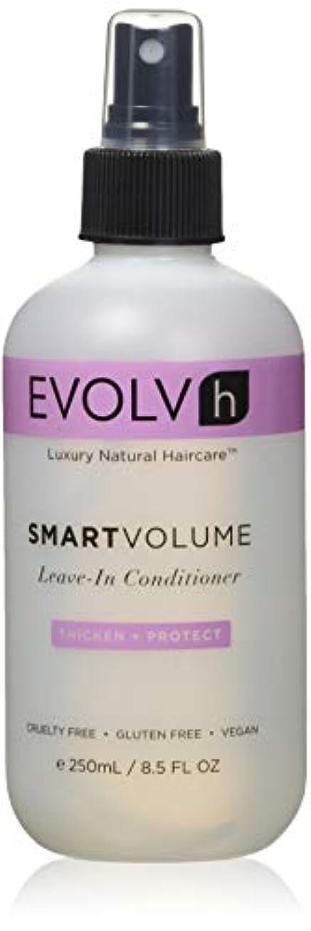 上流の光景SmartVolume Volumizing Leave-In Conditioner