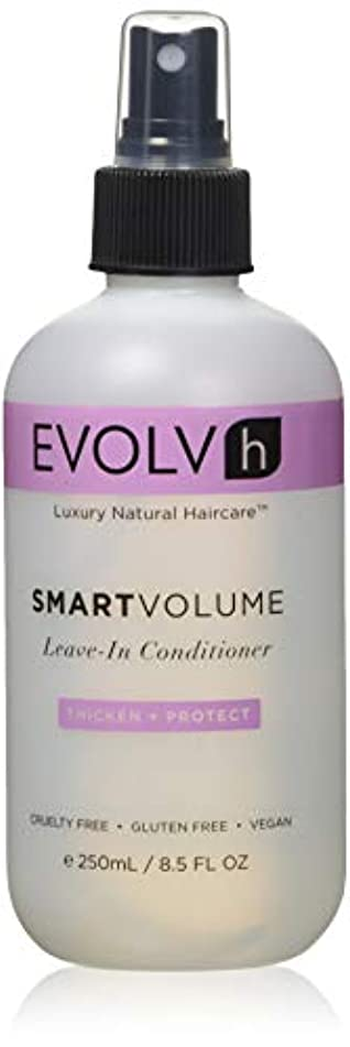 音節風変わりな可決SmartVolume Volumizing Leave-In Conditioner