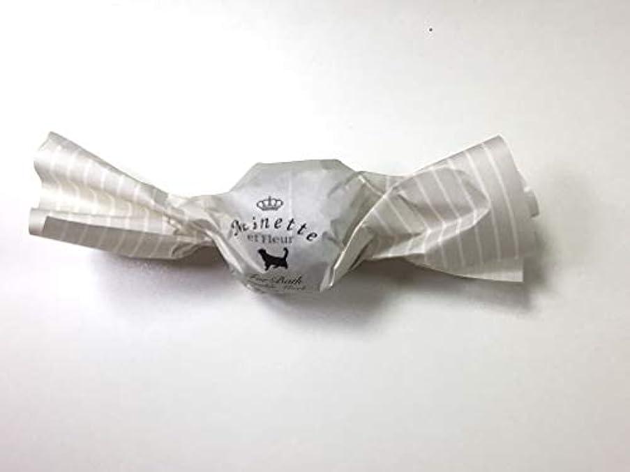 スキップ鎮痛剤欲しいです【ミネット エ フルール】 オリジナルバスキャンディ ダブルムスク