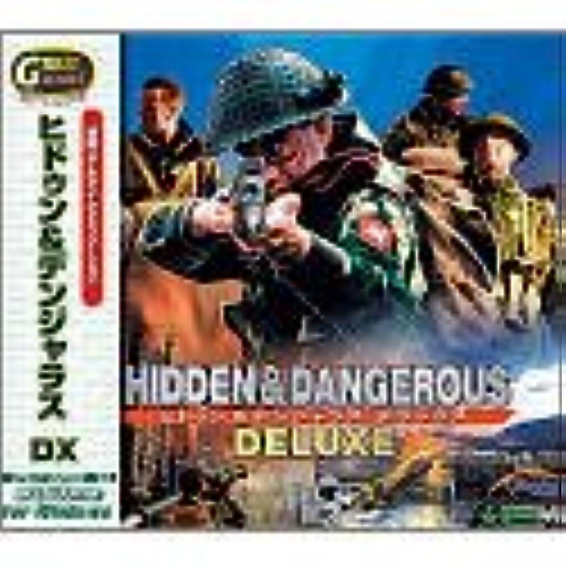 デコレーション前任者攻撃Great Series ヒドゥン&デンジャラス デラックス 日本語版
