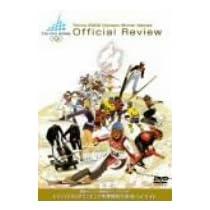 国際オリンピック委員会オフィシャルDVD トリノ2006オリンピック冬季競技大会 ハイライト