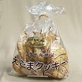 信州鬼無里えごまクッキー 10袋入【信州長野のお土産】