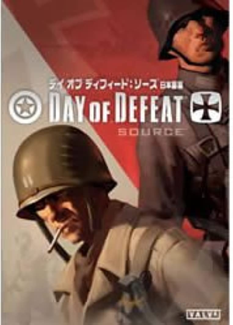 事件、出来事機動不合格デイ オブ ディフィート:ソース 日本語版