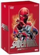 スパイダーマン 東映TVシリーズ DVD-BOX