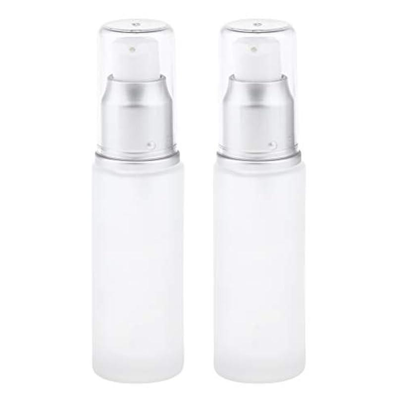 寝室ずるい悲しみgazechimp コスメ用詰替え容器 ガラスびん 化粧品ボトル 化粧品容器 全2選択 - ポンプヘッド