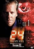 24-TWENTY FOUR- シーズンII vol.1 [DVD]