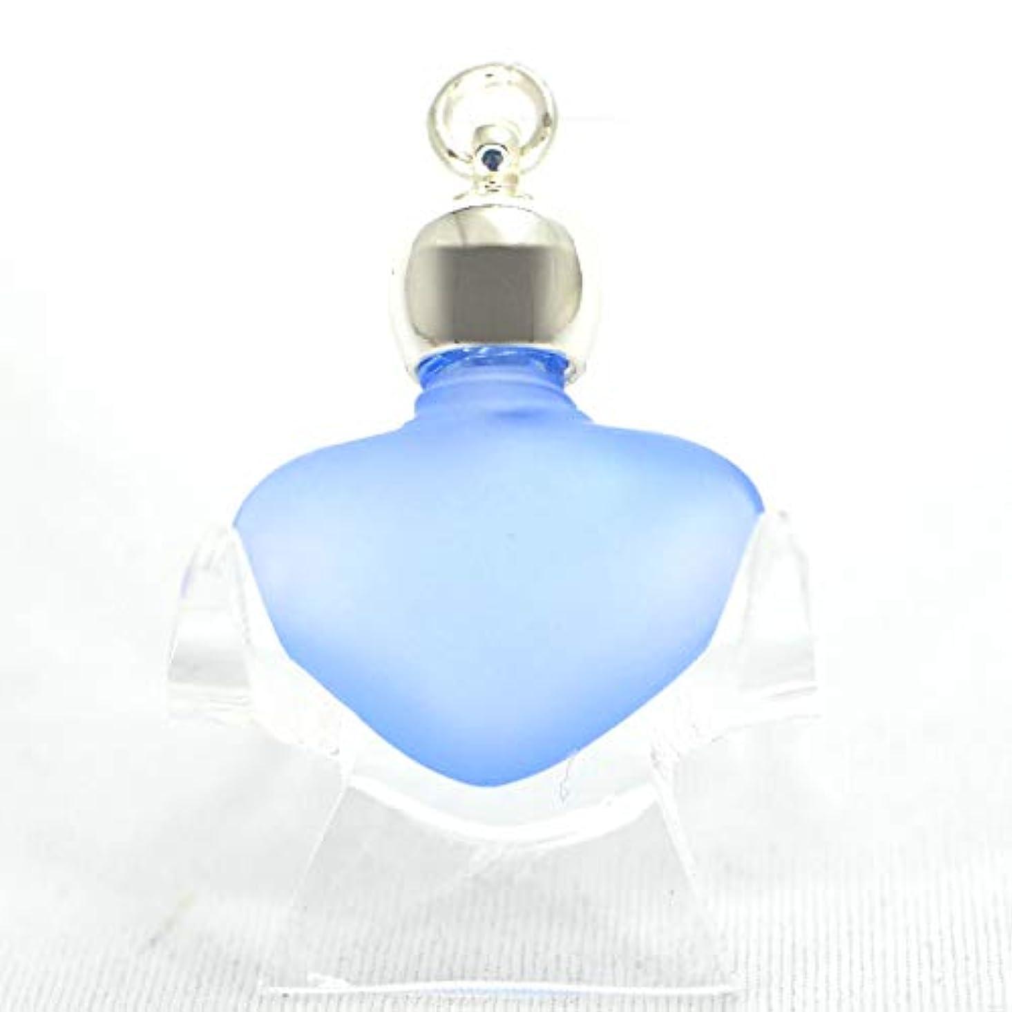 引き渡す新年圧力ミニ香水瓶 アロマペンダントトップ ハートブルーフロスト(青すりガラス)0.8ml?シルバー?穴あきキャップ、パッキン付属【アロマオイル?メモリーオイル入れにオススメ】
