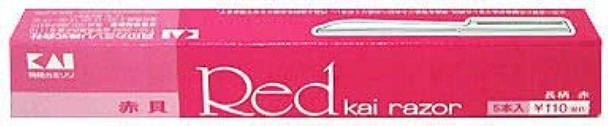 白鳥知的つづり長柄カミソリ 赤 LR-5H1
