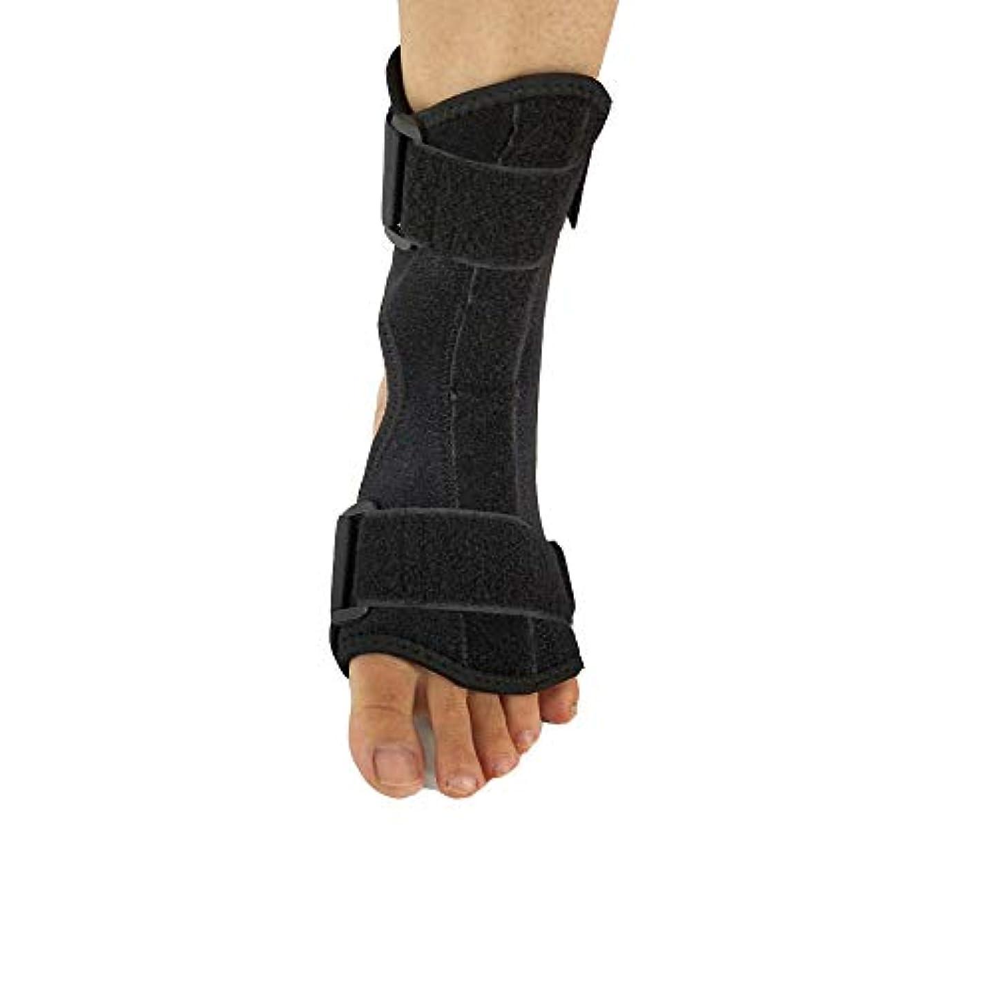 サンダー空洞症状足首安定器、足首ブレース、足首サポート、スプリントサポート足首矯正装具ブレース、捻rainサポート、緊張、関節炎
