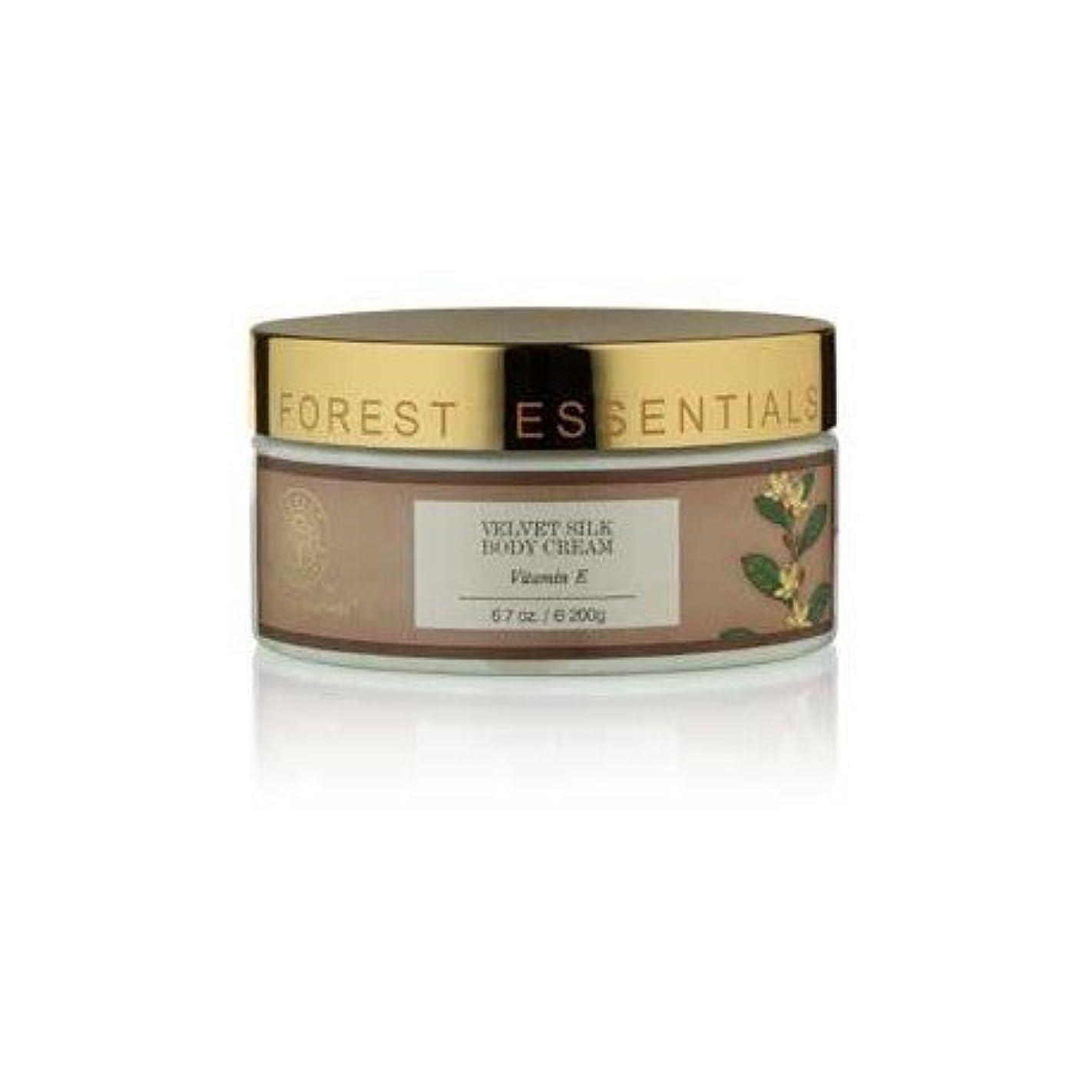 反動イデオロギーバイオレットForest Essentials Velvet Silk Body Cream Vitamin E - 200g