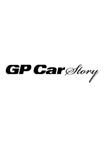 GP CAR STORY Vol.24 (サンエイムック)