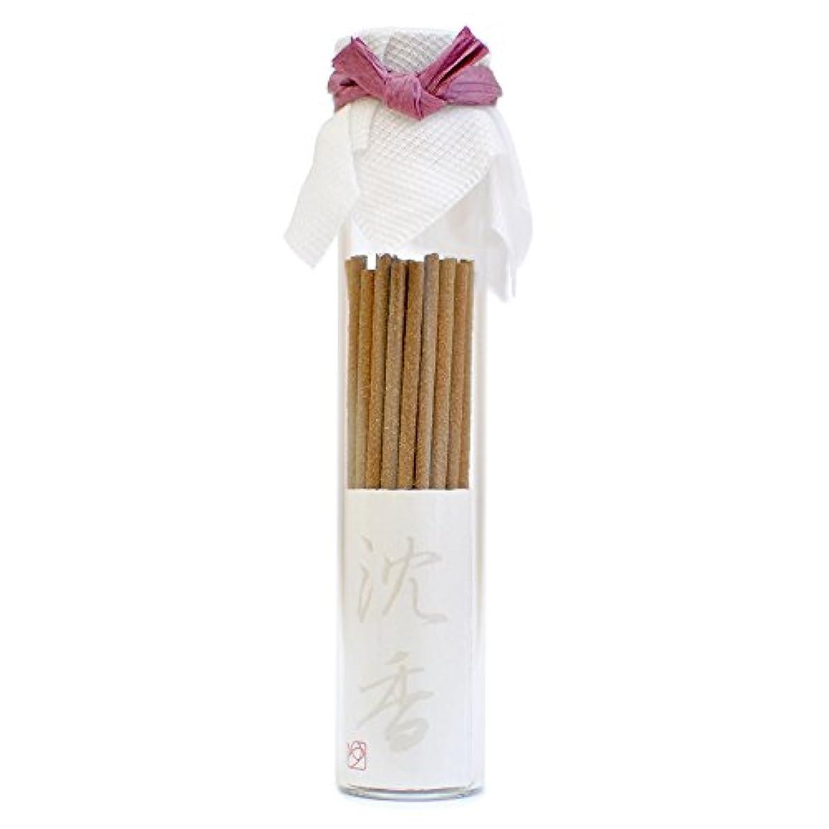 安定しましたアラブ人非公式悠々庵 天然香木のお香 ガラスビン 沈香