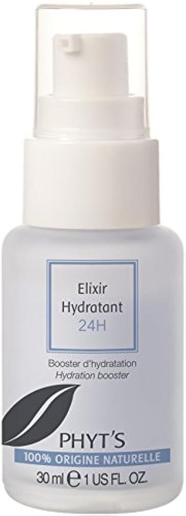 パーセント看板嘆願フィッツ PHYT'S ヒアルロン酸配合 オーガニック美容液 ジェル美容液 エリクシールイドラタント24H 30ml