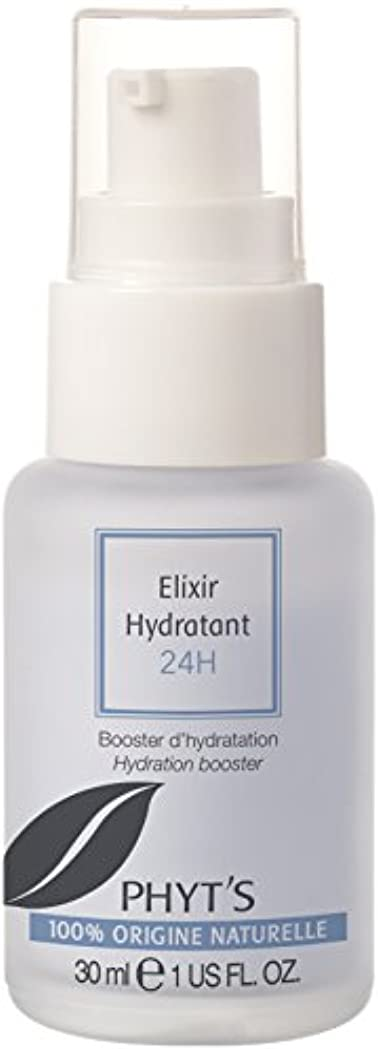 マスク薬局ご近所フィッツ PHYT'S ヒアルロン酸配合 オーガニック美容液 ジェル美容液 エリクシールイドラタント24H 30ml
