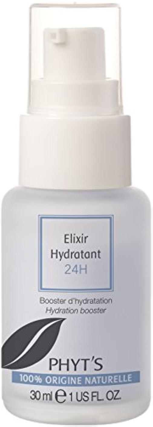 人事エコーそのようなフィッツ PHYT'S ヒアルロン酸配合 オーガニック美容液 ジェル美容液 エリクシールイドラタント24H 30ml