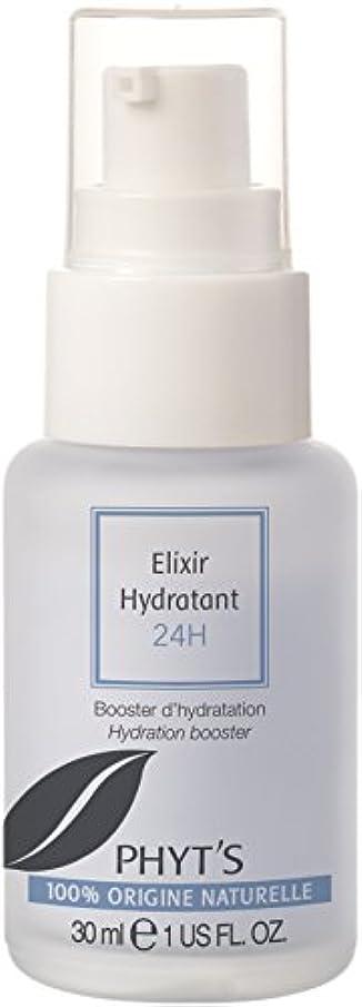 胴体謎めいた拡大するフィッツ PHYT'S ヒアルロン酸配合 オーガニック美容液 ジェル美容液 エリクシールイドラタント24H 30ml