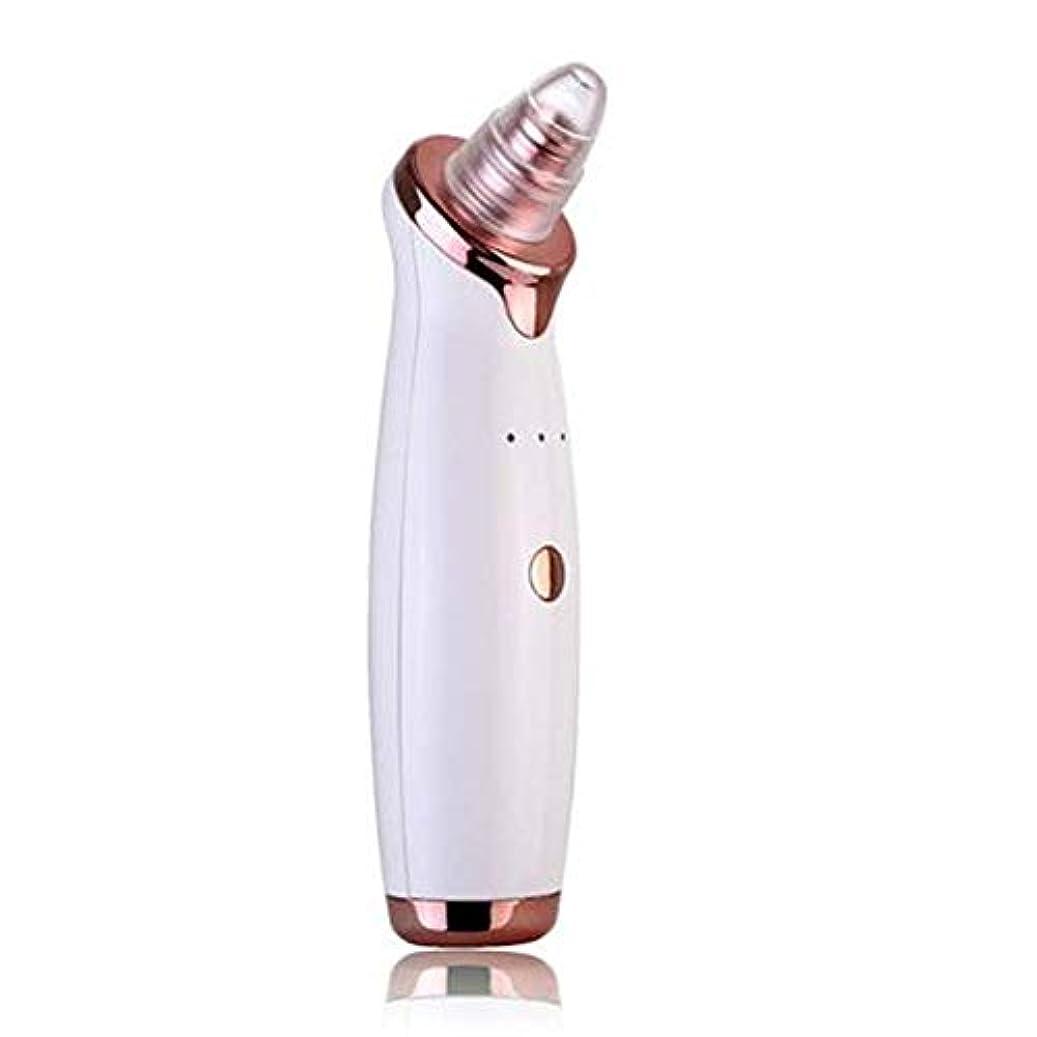 別れるバリーシリングにきびクリーナー多機能USB充電式クリーン毛穴角質リフティングと引き締め肌美顔器にきび真空抽出器、ローズゴールド (Color : Pearlwhite)