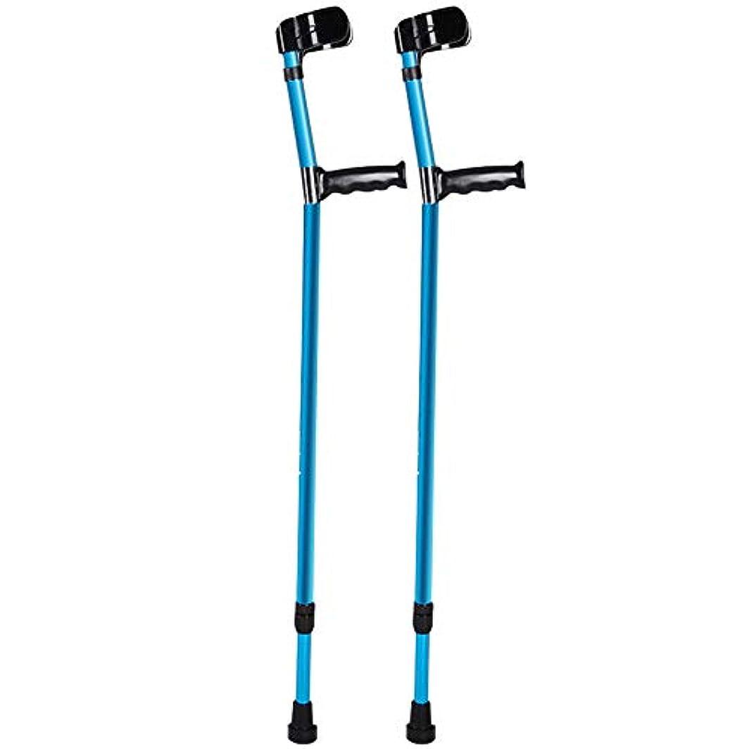 スタンド受賞膜前腕松葉杖、 ブルーアルミ合金折りたたみ式安全補助天びん ウォーカー 高さ調節可能な杖、 高齢者身体障害者に適しています