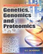 International Encyclopaedia of Genetics, Genomics and Proteomics
