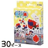 アーテックブロック レスキューカーセット 30ピース アーテック ブロック アーテック カラーブロック パズル ゲーム 玩具 おもちゃ 知育玩具 3歳 4歳 5歳 6歳 教育 レゴ・レゴブロックのように自由に遊べます
