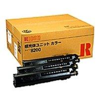 リコー 感光体ユニット タイプ8200 カラー 3色 1箱(3個:各色1個)