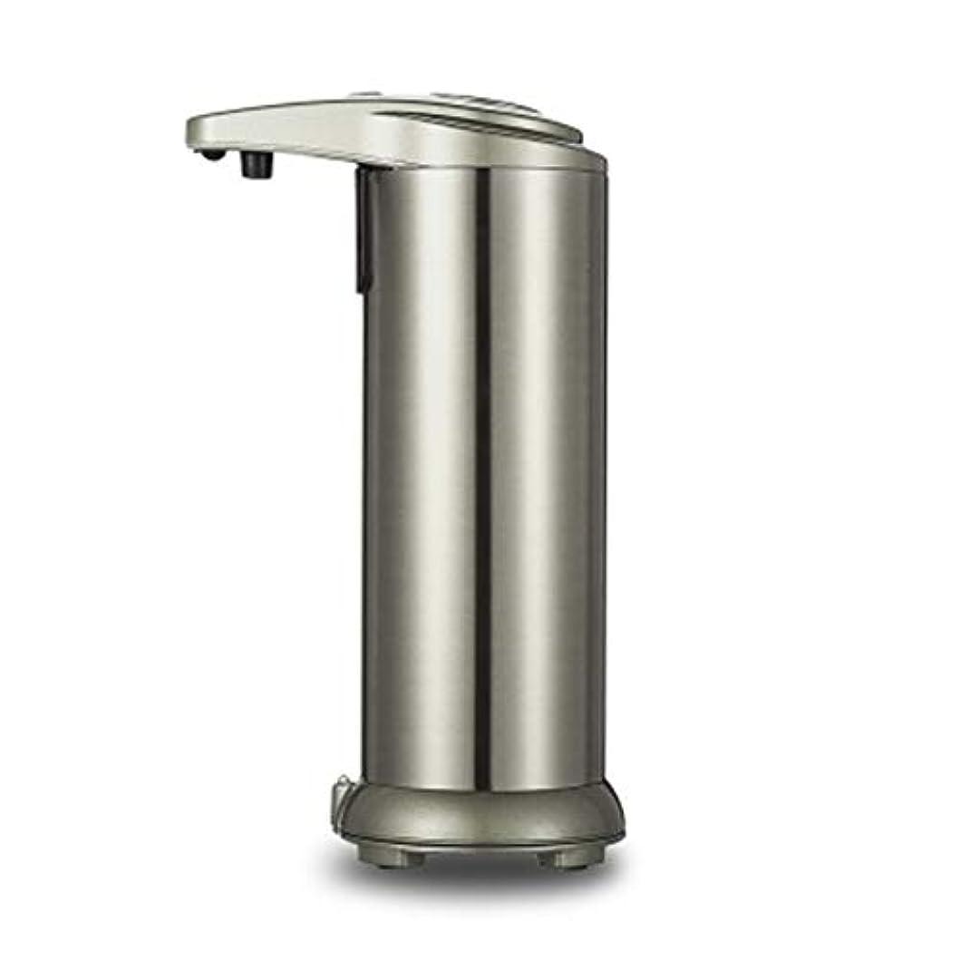 衣類欠席計り知れない280mlシャワーのステンレス鋼センサーの接触自由な石鹸のシャンプーディスペンサー