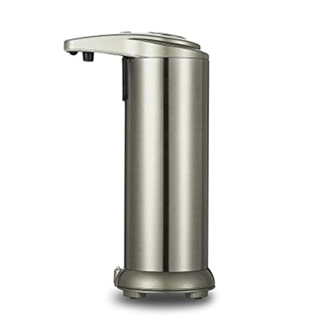280mlシャワーのステンレス鋼センサーの接触自由な石鹸のシャンプーディスペンサー