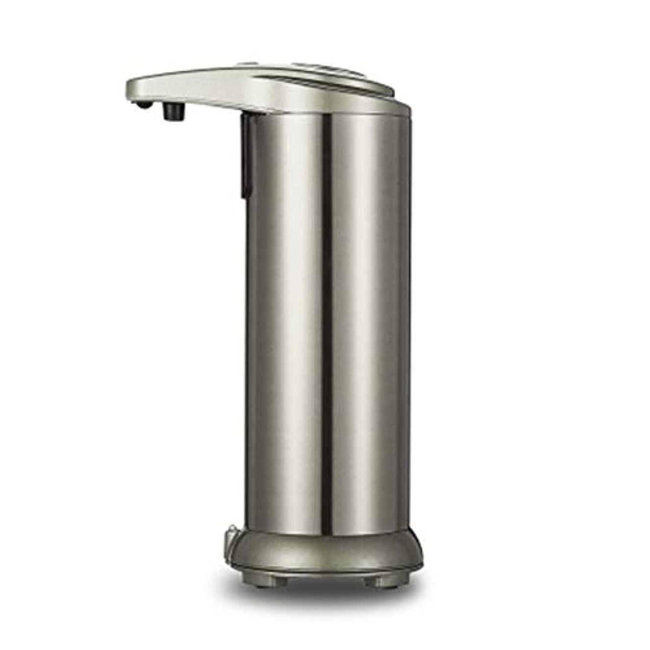 ぼんやりした八百屋皿280mlシャワーのステンレス鋼センサーの接触自由な石鹸のシャンプーディスペンサー