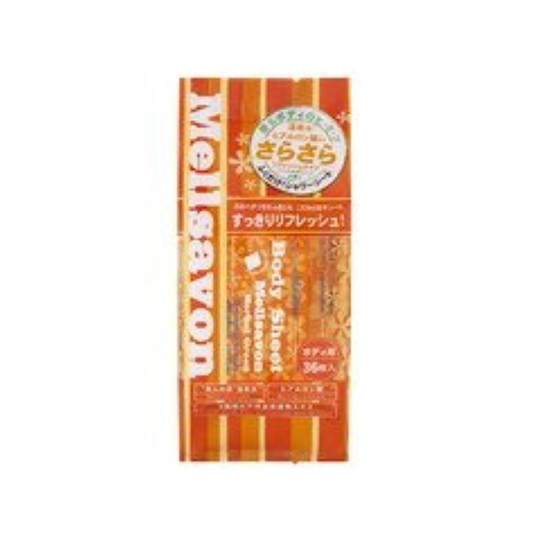 シンク現代費用メルサボン ボディ-シ-ト ハーバルグリーン