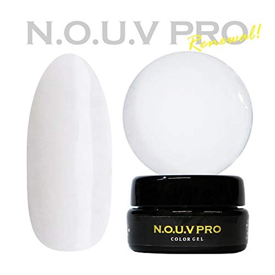 靄バッチ支援するNOUV Pro ノーヴプロ ジェルネイル カラージェル TR01 シアーホワイト