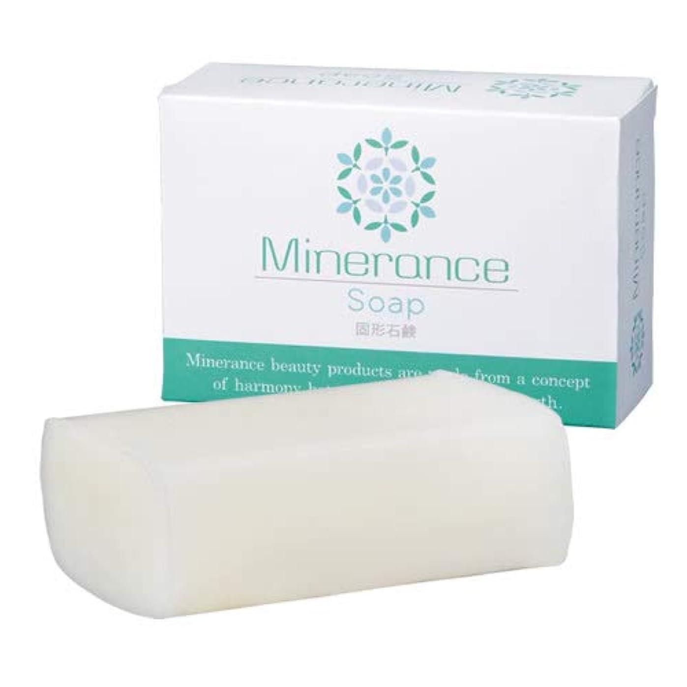 受粉する人生を作る父方のミネランス ソープ 固形 石鹸 90g