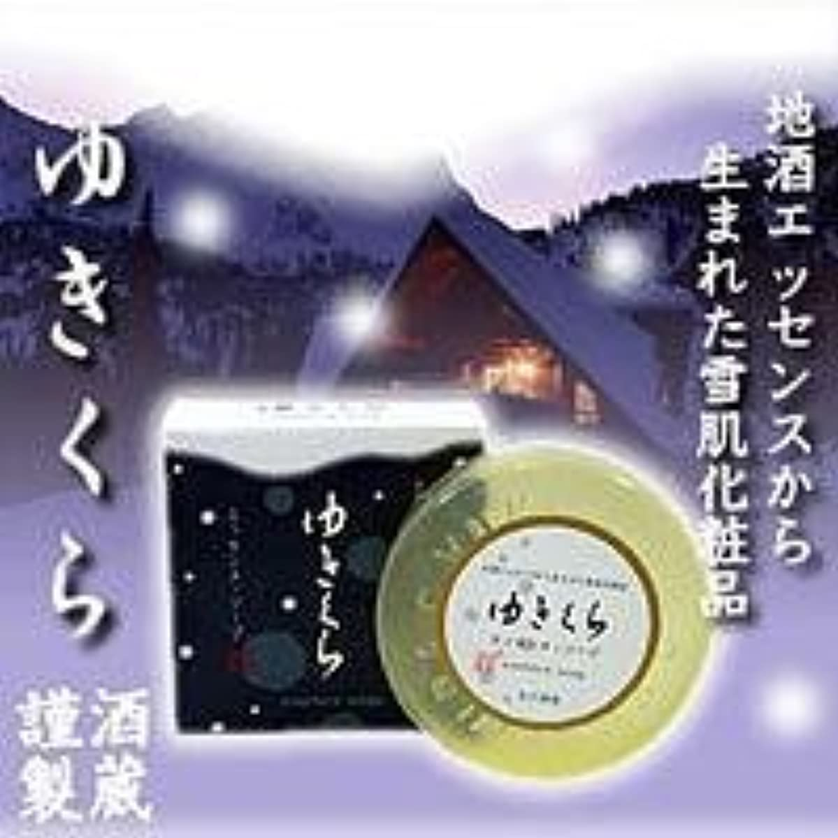 センサーパウダー六月ゆきくら透明石鹸 エッセンスソープ90g