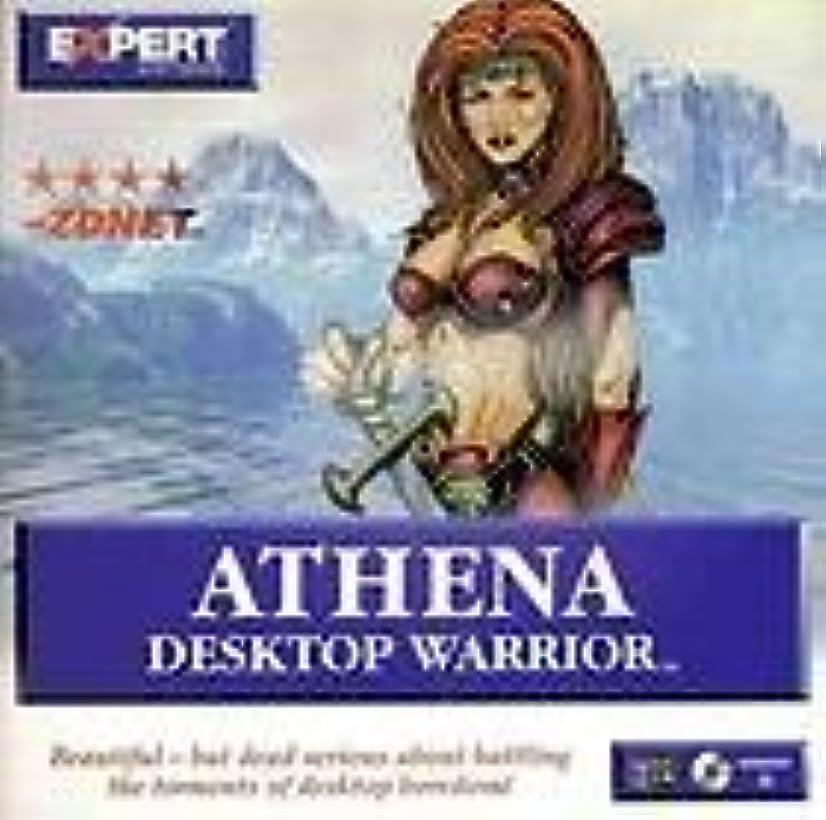 リダクターチェスをするムスタチオAthena Desktop Warrior (輸入版)