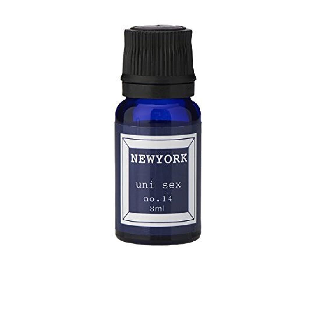個性通知する香りGPP アロマエッセンス ブルーラベル ニューヨーク
