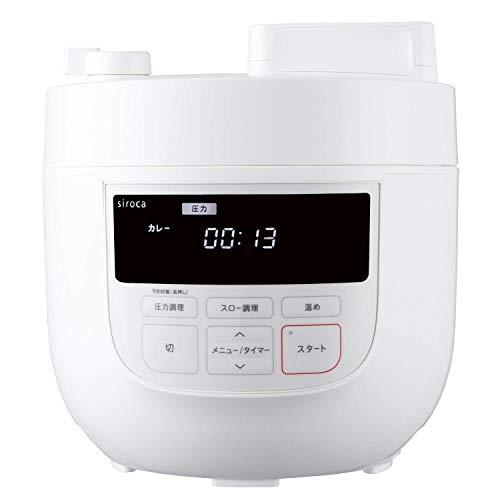31QX7+AuyOL - おしゃれ調理家電5選。これでキッチンインテリアを格上げ!