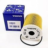 VOLVO(ボルボ) 純正オイルフィルター V70/XC70/C70/S70/S60/S80/V40/S40/XC90 1275810