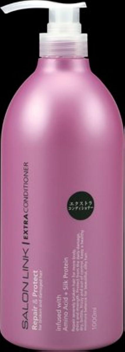 有毒面積気性熊野油脂 サロンリンク エクストラコンディショナー 本体 1L×10本セット  ラグジュアリーな気分に浸れるヨーロピアンフローラルの香り