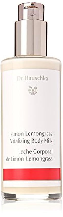 財布軽く降雨ドクターハウシュカ バイタライジングボディミルク<レモングラス> 145ml/4.9oz