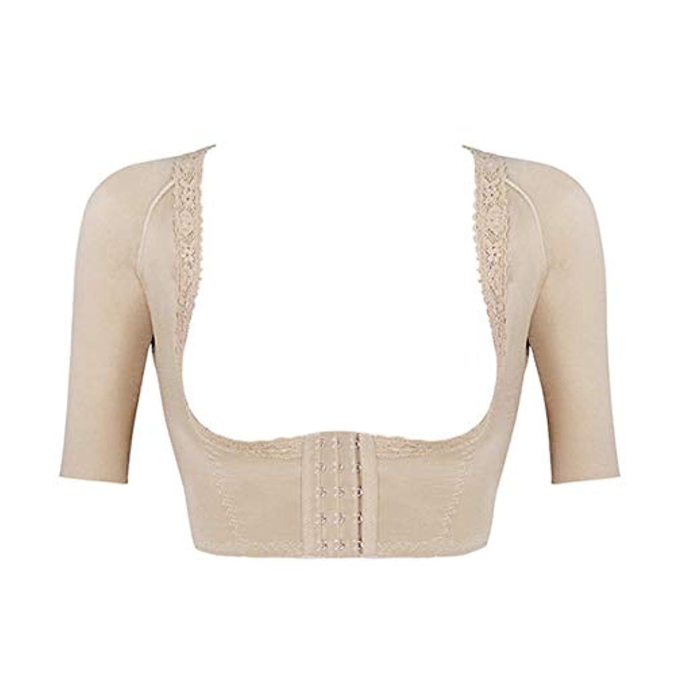 差別聴覚障害者地上の女性のボディシェイパートップス快適な女性の腕の脂肪燃焼乳房リフトシェイプウェアスリムトレーナーコルセット-スキンカラー-70