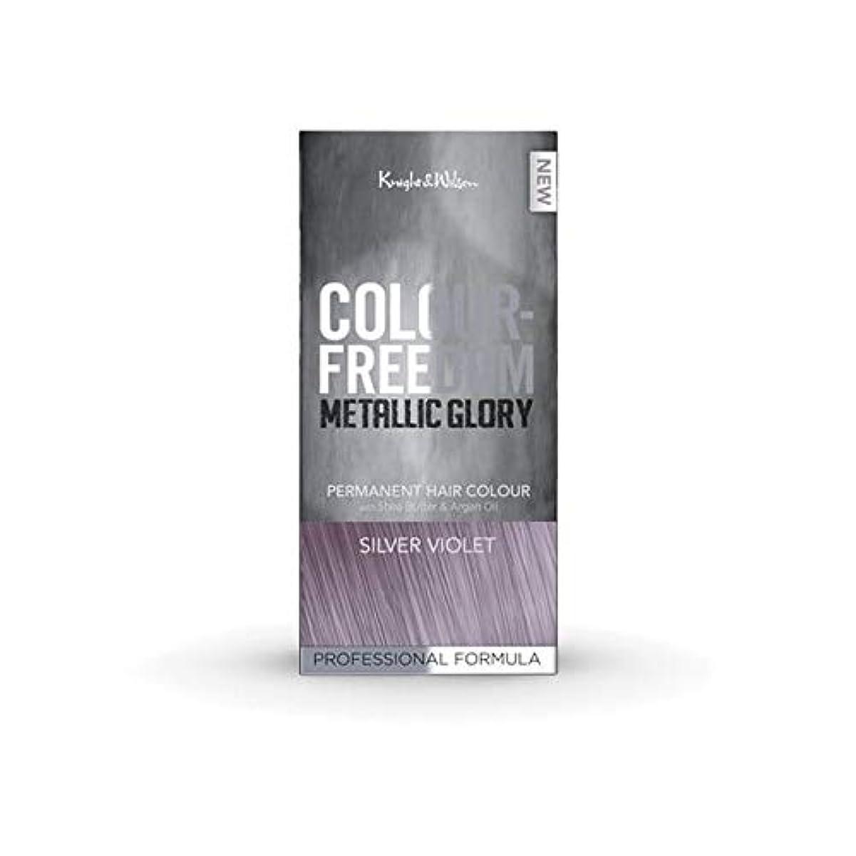 代理店滑り台混雑[Colour Freedom ] カラー自由メタリック栄光シルバーバイオレット - Colour Freedom Metallic Glory Silver Violet [並行輸入品]
