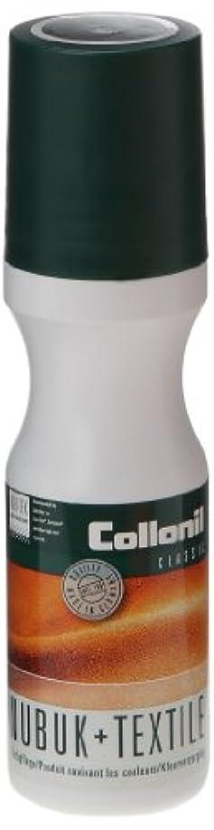 蒸留するサスペンドコンペ[コロニル] ヌバックテキスタイルボトル フォレスト