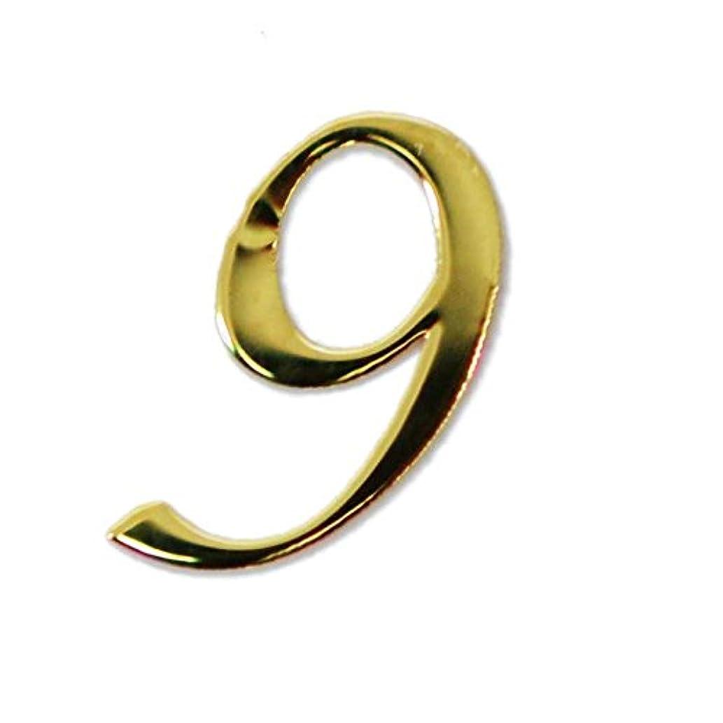 まつげアルプス官僚数字の薄型メタルパーツ ゴールド 30枚 (9(nine/九)=3mm×5mm)