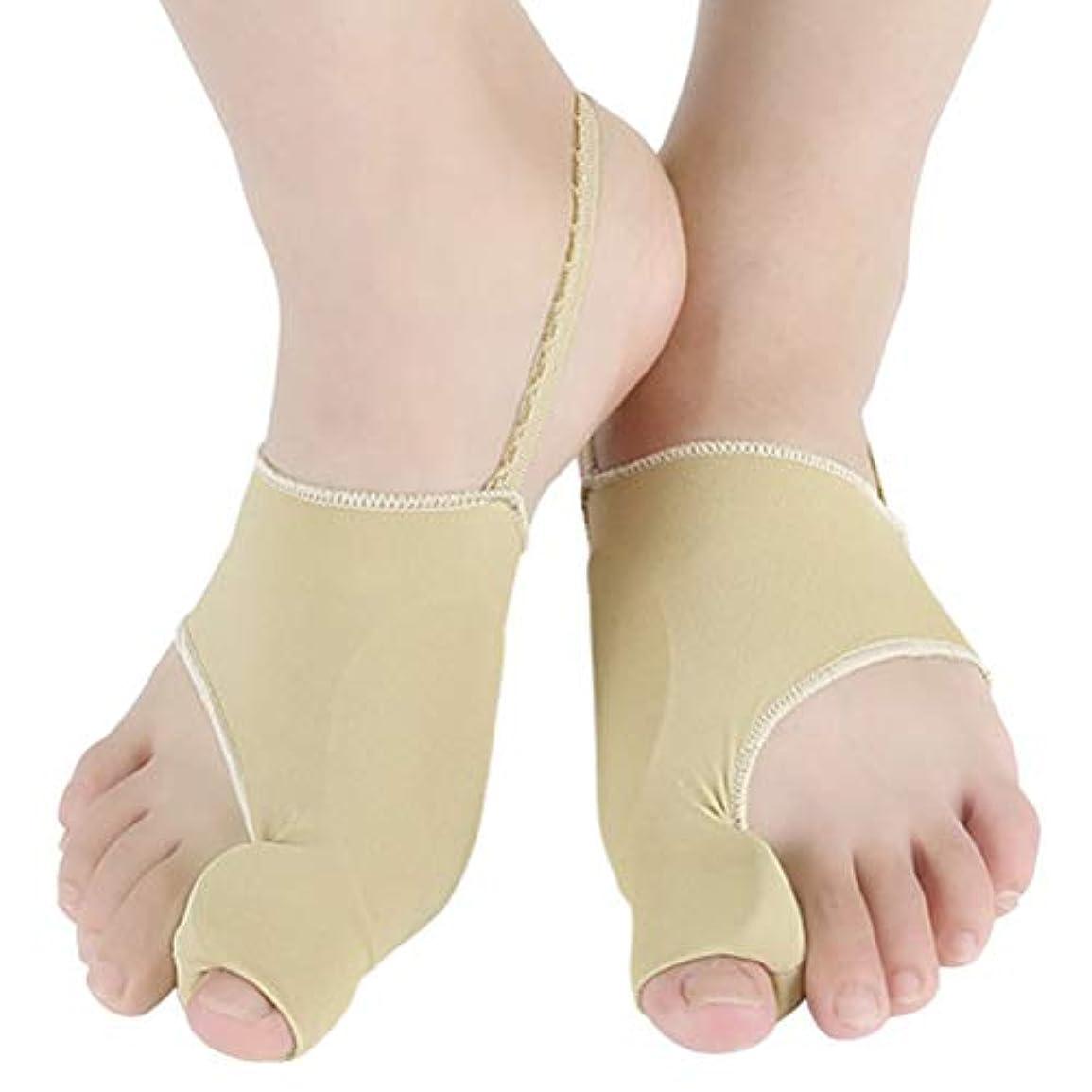 実り多い画像巡礼者Heallily 足首矯正用1対のつま先ブレース親指調整可能な腱膜プロテクター副脚の母趾外反治療用(カーキサイズL)