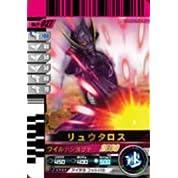 仮面ライダーバトルガンバライド 第11弾 リュウタロス 【SR】 No.11-027